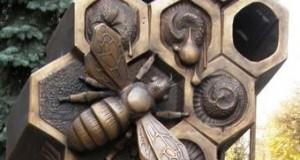 Паметник на пчелата в Пловдив