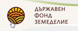 """ДФ """"Земеделие"""" представя Националната програма по пчеларство 2014-2016 г."""