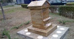 Паметник на пчелата в Пловдив – снимки