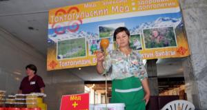 Панаир на меда в Киргизстан