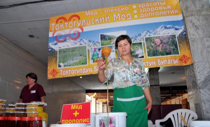 panair_meda_kyrgyz