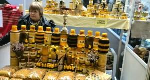 "Фестивал на българските пчелни продукти на ""Пчеларство-Плевен"""