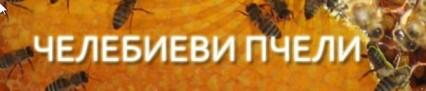 chelebievi